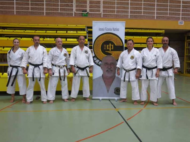 Karate Club San Vicente